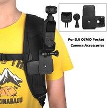 OSMO Pocket Base Mount + Bag backpack Clip Clamp Holder for DJI Accessories Sport Action Camera Handheld Gimbal