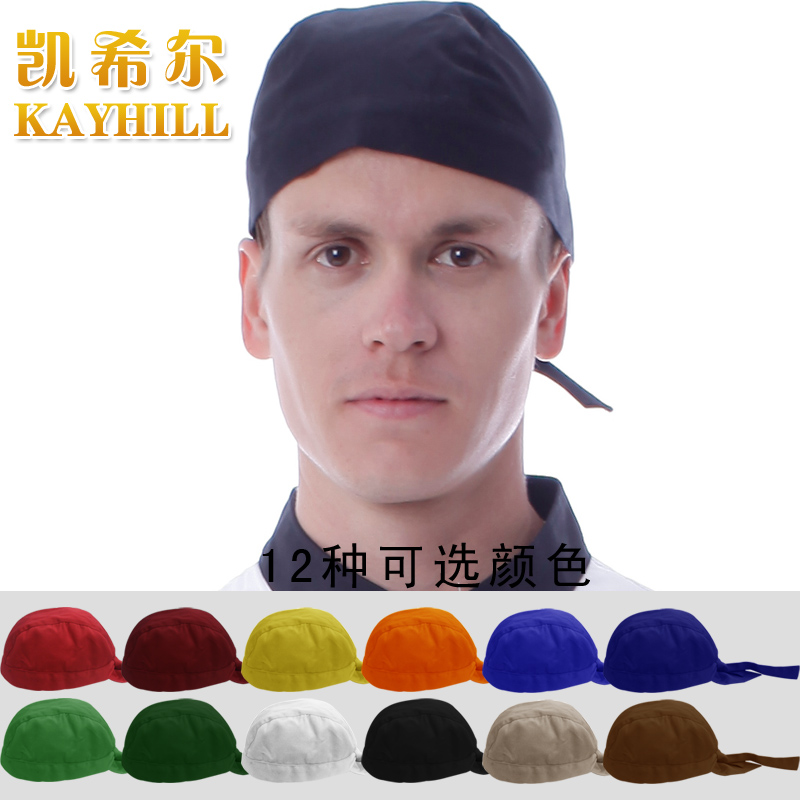 Hot Cook cap turban solid color cap hooded chef cook work hat cook with jamie