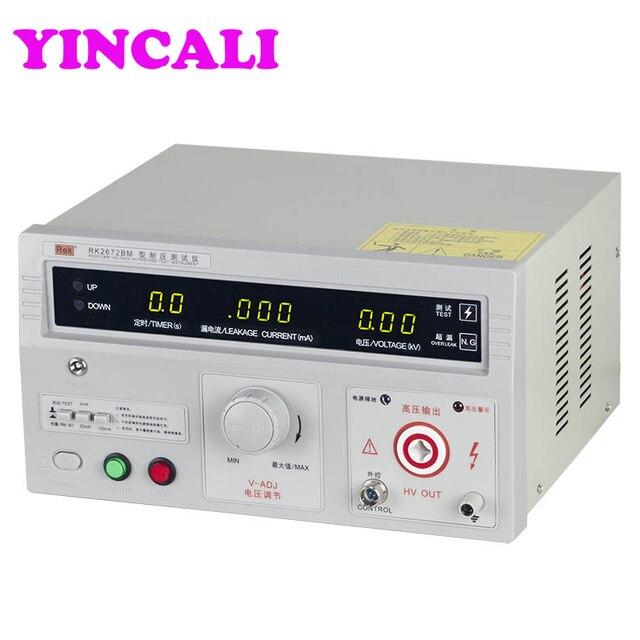 Livraison rapide REK RK2672BM testeur de tension de tenue ca 5KV et ca 100mA testeur numérique Hi-Pot testeur de tension de pression