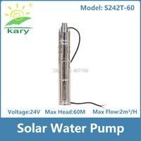 Карого 3 дюйм(ов) 24 В 36 В DC безщеточный погружной винт солнечный насос внутренний регулятор MPPT, максимальный подъем 60 м 1 hp солнечный насос
