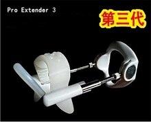 男のマッサージスティック純粋な物理運動器具男性peniのストレッチ拡張複合装置