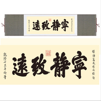 Large Size Chinese Calligraphy Brush Wall Art Home Decor Motto Written By Qianlong Emperor Copy Silk