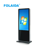 Folaida 21 5 32 42 46 55 65 84 Inch Advertising Player Digital Signage Android Touch