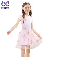 Summer New Children S Clothing Girl Princess Dress Milk Silk Pink Dress Net Yarn Dress Two