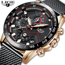 Men Watches LIGE Top Brand Luxury Chronograph Sports Quartz Watch Men Casual Full Steel Analog WristWatch Relogio Masculino +Box стоимость