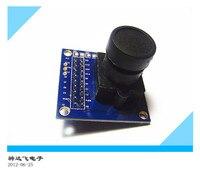 2 Million Pixel Ov2640 Camera Module Module With JPEG Compressed Electronic Integration