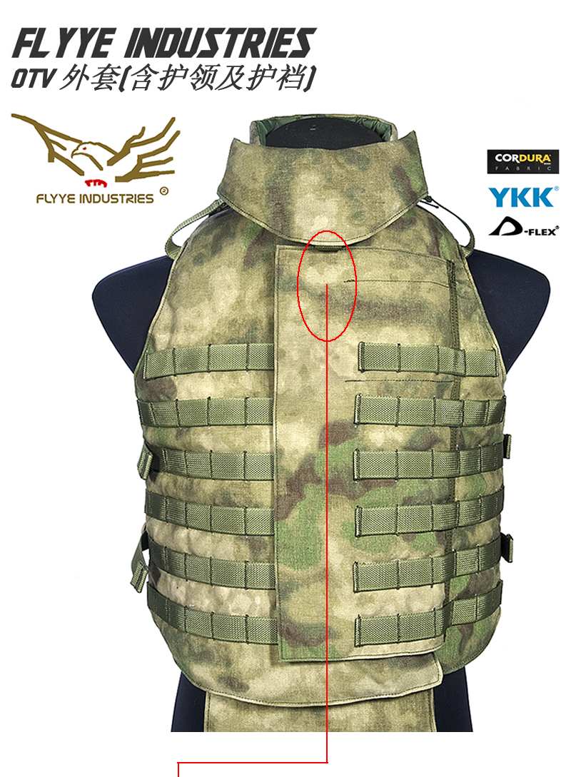 FLYYE MOLLE Outer Tactical Vest Military Tactical Vest VT-T001 in stock flyye genuine molle force recon vest with pouch set ver land military tactical vest vt m005