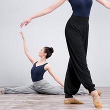Для женщин хлопок танец Йога полной длины брюки дамы балетные брюки для танца живота свободные шаровары