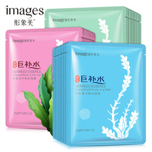 Images 1Pcs Seaweed Essence Facial Mask Moisturizing Face Oil Control Brighten Wrapped Skin Care