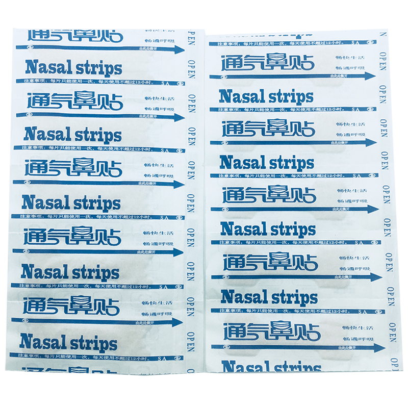 10 Pcs Breathe Right Better Nasal Strips Right Way To Stop Snoring Anti Snoring Strips Easier Better Breathe Health Care 2