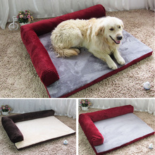 COXEER Detachable Cat Dog Foam Bed Sofa Fits for Within 30kg Pets(Maroon, L)