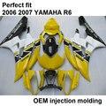 Aftermarket части тела Обтекатели для YAMAHA YZF R6 06 07 Желтый Белый Черный мотоцикл обтекатель комплект R6 2006 2007 HZ32