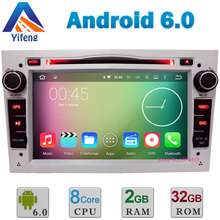 7″ Android 6.0.1 Octa Core A53 3G WIFI 2GB RAM 32GB ROM DAB+ Car DVD Player Radio GPS For Opel Astra Antara Vectra Corsa Zafira