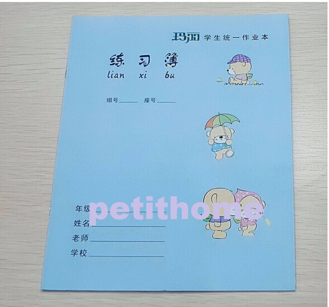 10 Pcs Set Exercise Book For Kids And Baby Chinese