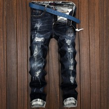 Mens Personality Slim Straight Ripped Jeans,High Quality Dark Color 100% Cotton Jeans Pants With Holes MB16311