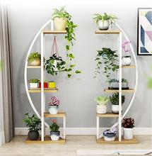 Creative flower shelf, multi-storey indoor iron art floor-type plant shelf living room balcony decoration