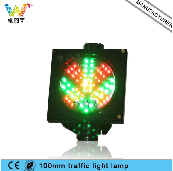200mm Red Cross Green Arrow Car Washing Go And Stop Signal Light 220V 110V PC Housing