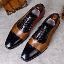 Men's Full Grain Leather Dress Shoes Classical Business Oxfords Shoes Mixed Color Men's Brogue Shoes Moccasin For Men Square Toe