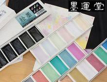 Tinta de camaleão profissional japonês, cores sólidas em aquarela, 6 cores, esumi, metal, pérola, aurora