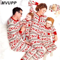 Festive Matching Family Pajamas In Red Cheerful Christmas Theme Patterned Matching Family Pajamas Dad Mom Kids