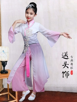 Children hanfu classical dance costumes girls Chinese style yangko dance hmong fan dance clothes national performance clothing children s classical dance yangko dance costumes chinese style hanfu girls elegant costumes national dance fan dance costumes