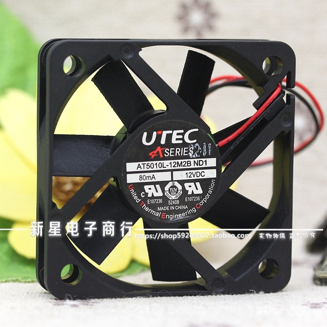 ND1 AT5010L-12M2B 5010 12V 0.08A dual ball ultra quiet fan