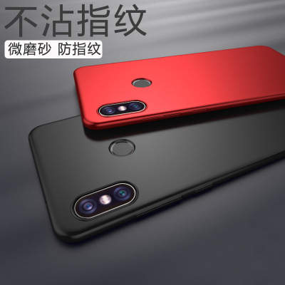 best authentic 159a8 b62d4 US $2.62 6% OFF|For Xiaomi Redmi Note 5 Pro Case Hard PC Slim Matte Skin  Protective Back cover cases for xiaomi redmi note 5pro full cover shell-in  ...
