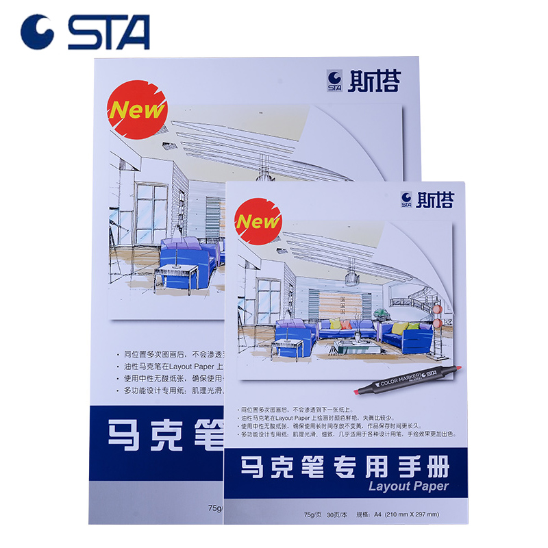 STA A4/A3 Marker Sketchbook 70g Hardcover Layout Paper Pad Extra White Very Smooth Drawing Notebook Short Side Glued Notepads