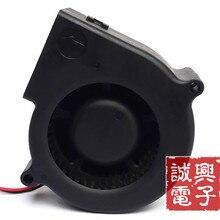 Delta EFB0812HHB = BFB0712H 7530 DC 12V 0.40A Вентилятор проектора центробежный вентилятор охлаждения