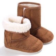 Новые детские 7 Corlors резины Solft подошва теплые сапоги для маленьких мальчиков девочек Нескользящие малышей обувь первые ходоки Zapatos Sapatos de Bebe