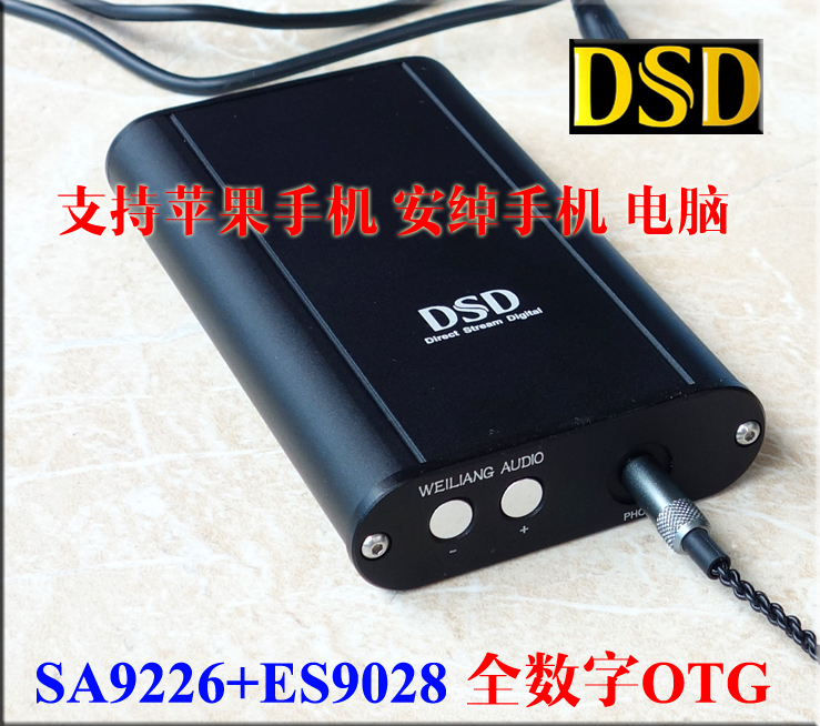 E19 portable headphone amplifier ES9028Q2M DSD DAC audio Decoder new xduoo xd 05 portable audio high performance portable dac headphone amp 32bit 384khz native dsd decoding with oled display