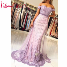 iLoveWedding Formal Dress Sweetheart Pink Lace Applique