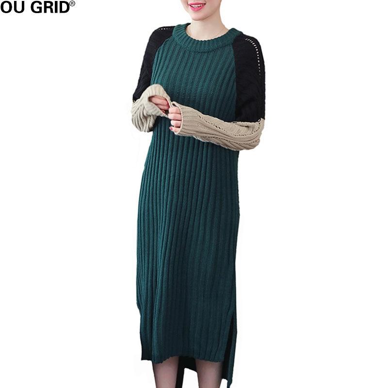 Femmes longue robe tricotée automne hiver veste patchwork lâche rayé garniture côtelée fente asymétrique Maxi pull décontracté robe - 3