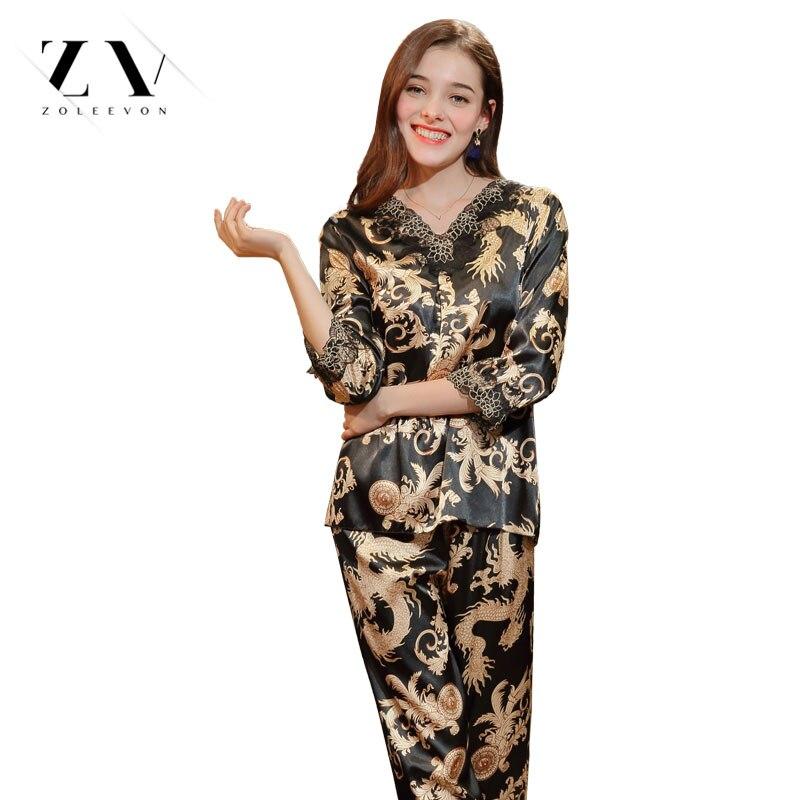 Cool Silk Pajamas Set Women Pyjamas Suit Home Wear Sleepwear Flower ...