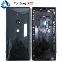 חדש עבור Sony Xperia XZ2 חזור סוללה דלת כיסוי אחורי דלת דיור H8216 H8266 H8276 H8296 אחורי חזרה זכוכית מקרה עם מצלמה עדשה