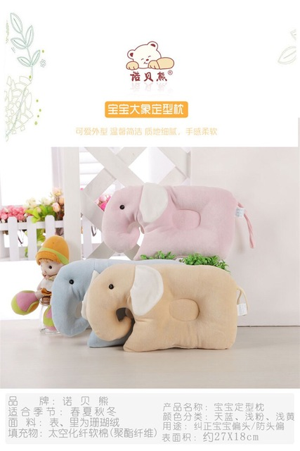 2016NEW 100% Cotton Newborn Baby Pillows Blue/Pink Elephant Design Super Soft Memory Pillow Washable and Detachable Pillow