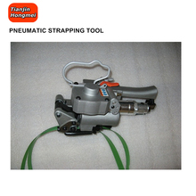 Lowest Factory Price !AQD-25 Pneumatic Plastic Strapping Tools,PET Strapping Packing Machine for 19-25mm PET PP Strap