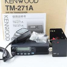 60W базовое радио TM471 или TM271A мобильное радио