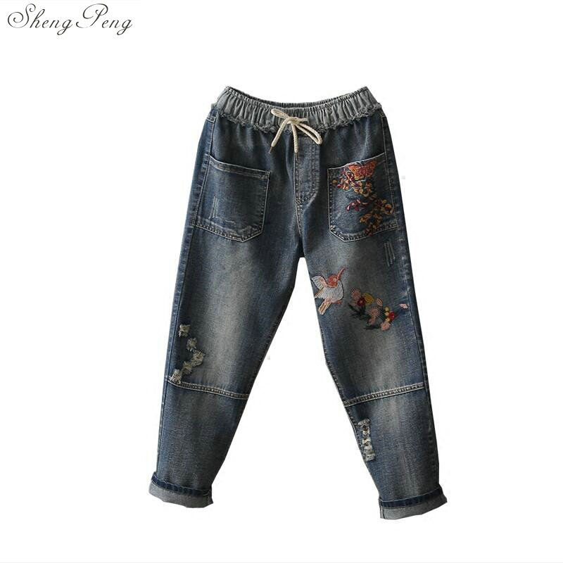 Embroidered jeans for women baggy pants women baggy jeans boyfriend jeans for women V1115