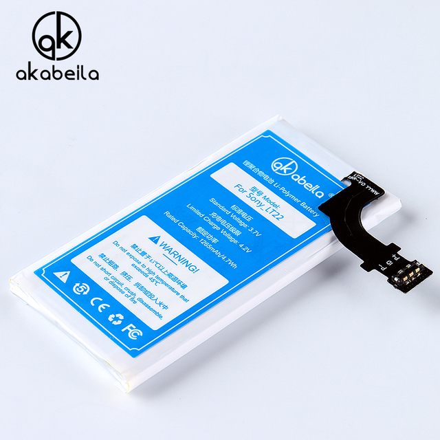 AKABEILA A001 Battery For Sony Xperia P Lt22i LT22 Replacement Phone Batterie Sony Xperia Go ST27 st27i ST27a Sola MT27i Bateria