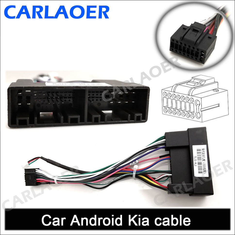 Kia connection cable