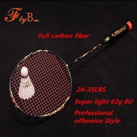 62g Super Light Carbon Fiber Badminton Racket High Pounds Up To 35LBS Professional Offensive Single Racquets Gift Box Q1252CMD