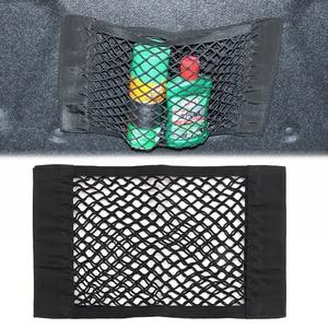 Image 3 - Auto Terug Kofferbak Seat Elastische String Net Magic Sticker Mesh Opbergtas Voor Audi A1 A3 A4 A5 A6 b5 B6 B8 Q3 Q5 Q7