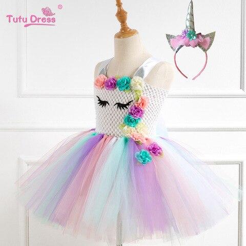 Tutu Dresses for Girl Party Dress Carnival Baby Girls Unicorn Costume Kids Dresses For Children Evening Birthday Dresses 3-10 T Lahore