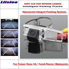 Liislee Intelligentized Reversing Camera For Foton View C2 Farid Placer (Malaysia) Rear Back Up Dynamic Guidance Track