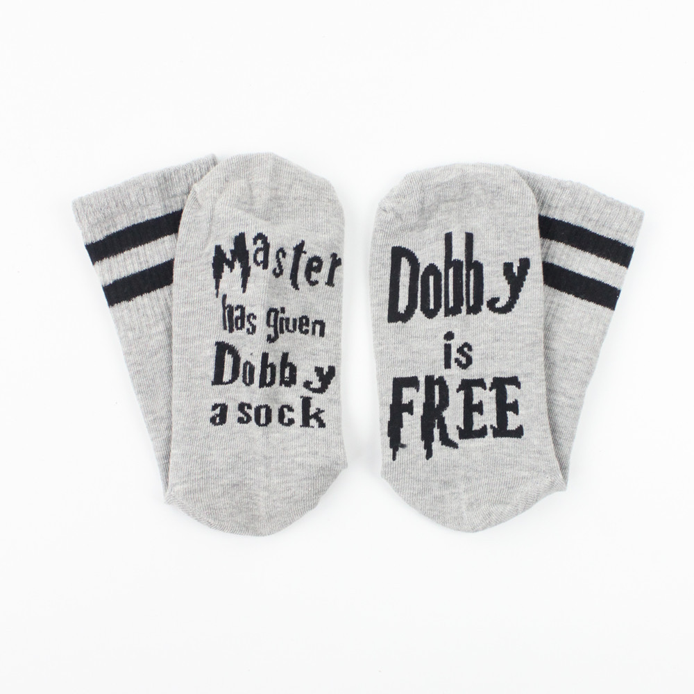 Hot 2017 Fashion Unisex Master Words Printed Dobby A Socks HP Dobby Is Free Sock Soft Cotton Men Women Socks Xmas Gift