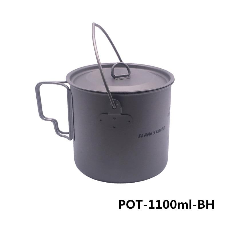 pot-1100_副本