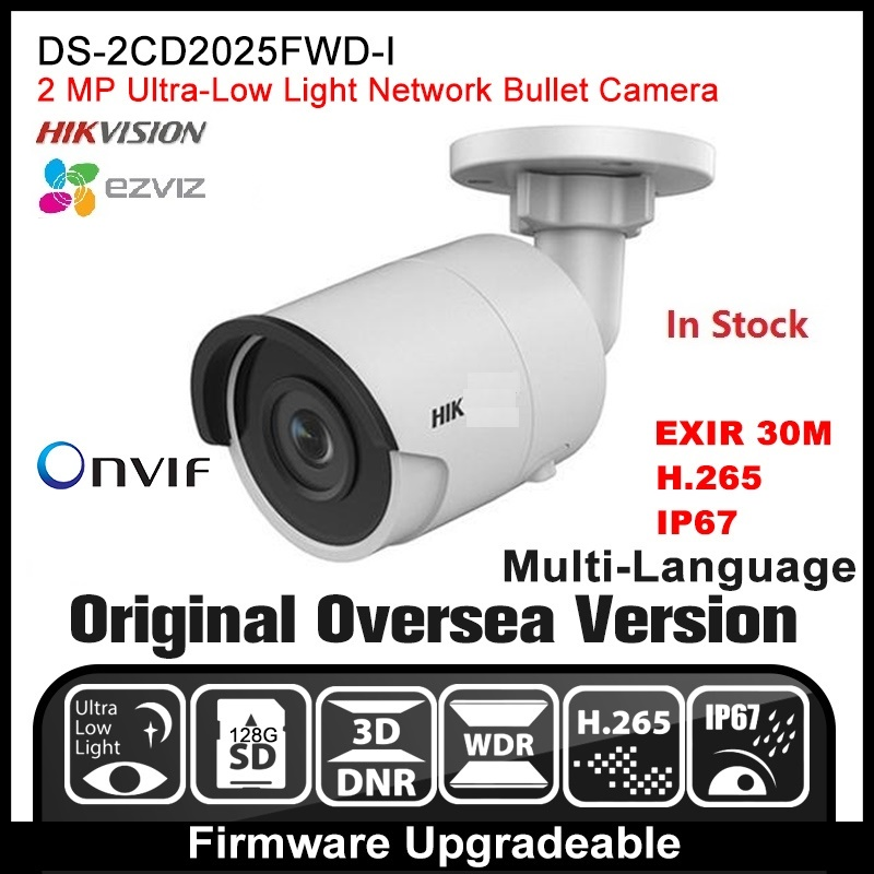 HIKVISION DS-2CD2025FWD-I 2MP Multiple Language Version Upgradable Firmware 8MP IP camera with POE, P2P, H.265,  IP67, ONVIF cd диск fleetwood mac rumours 2 cd