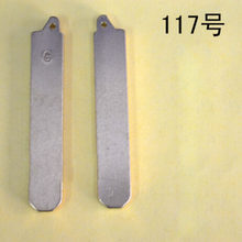 G# Car Key Blank Blade For 2014 Honda Flip Remote Key(China)