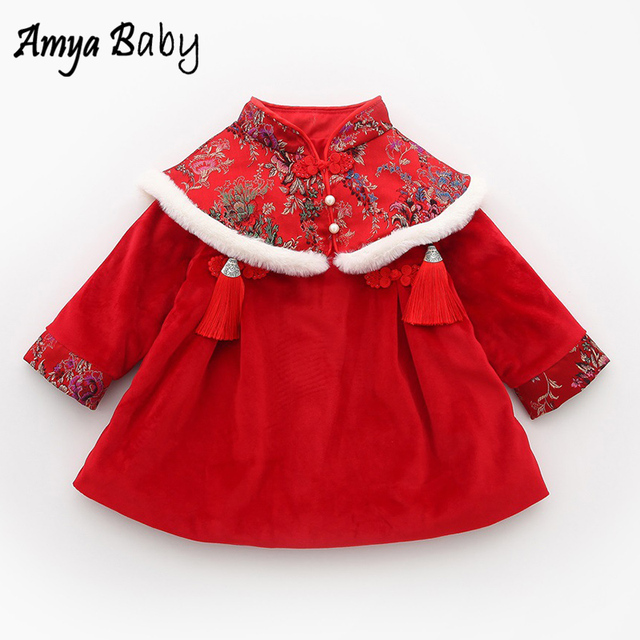 788a75f3d3e3 Amya Baby Chinese New Year Dress Embroidery Tassel Baby Girl Winter ...